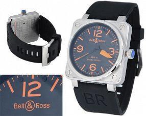 Копия часов Bell & Ross  №N0139