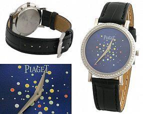 Женские часы Piaget  №MX0180