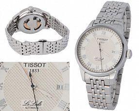 Копия часов Tissot  №N0671