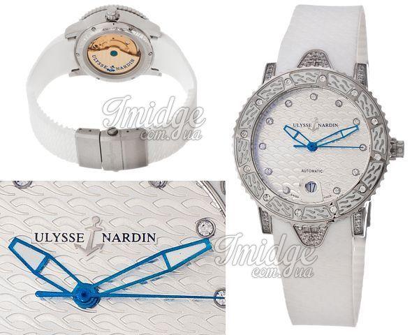 Женские часы Ulysse Nardin  №MX1654
