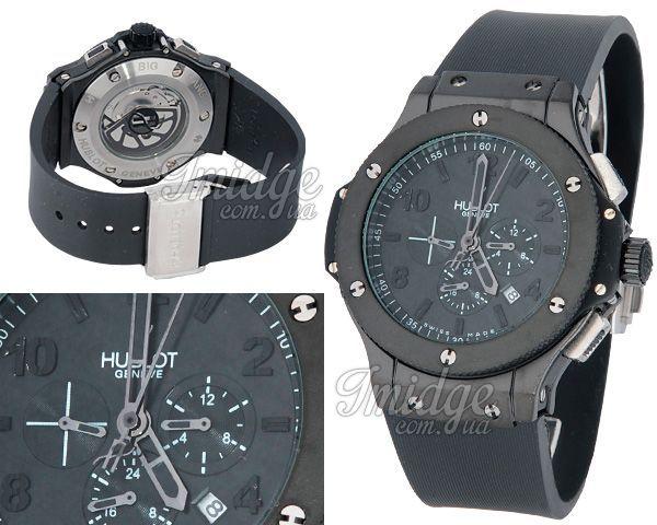 Мужские часы Hublot  №MX0688