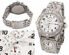 Мужские часы Breitling  №MX1397