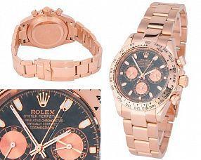 Копия часов Rolex  №N0687