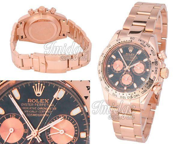 Мужские часы Rolex  №N0687