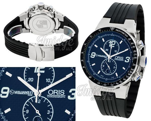 Мужские часы Oris  №MX2362