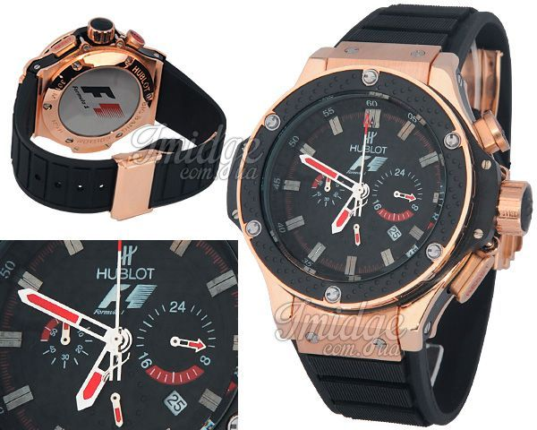 Мужские часы Hublot  №N0591