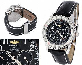 Мужские часы Breitling  №M2745-2
