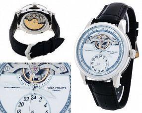 Копия часов Patek Philippe  №N2433