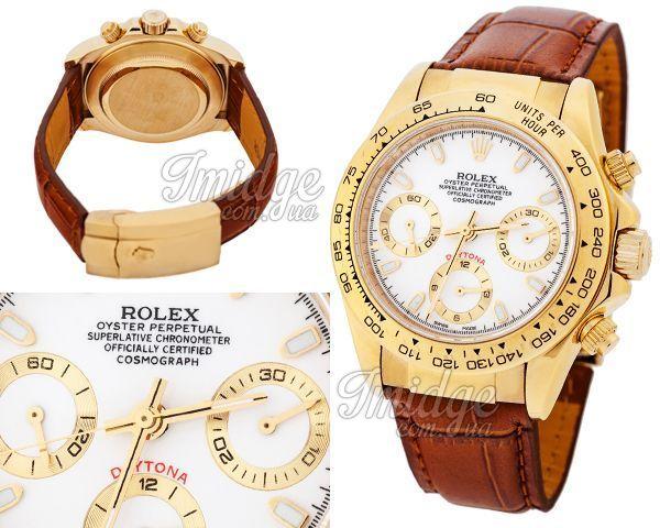 Мужские часы Rolex  №MX2312