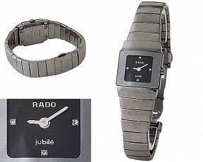 Женские часы Rado  №MX2388