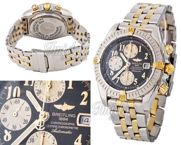 Мужские часы Breitling  №M3730