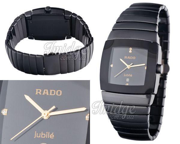 Унисекс часы Rado  №MX1413