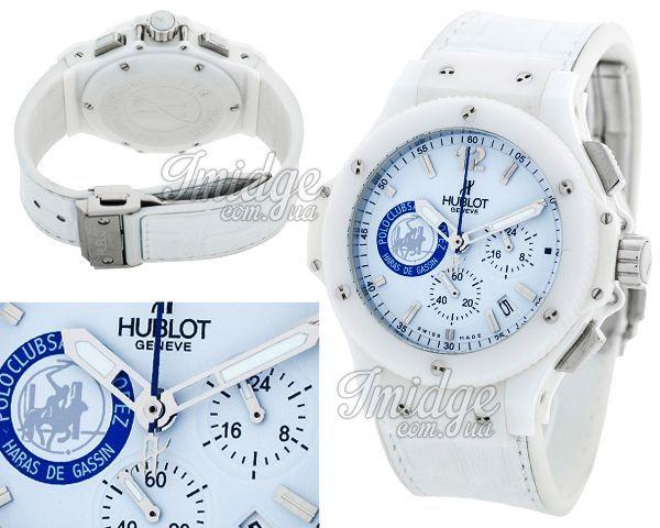 Мужские часы Hublot №N2141