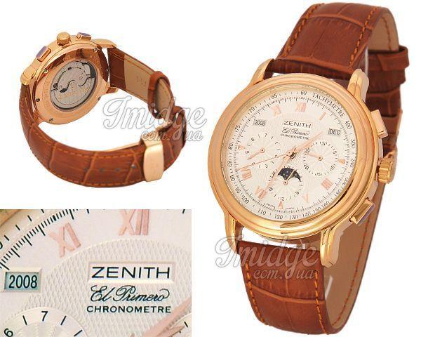 Копия часов Zenith  №M2670