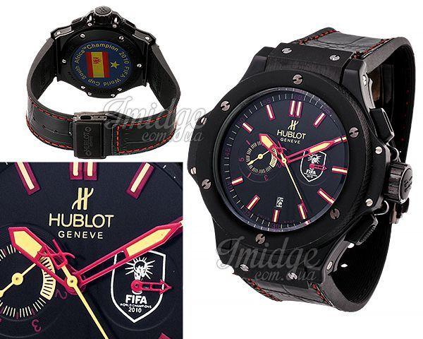 Мужские часы Hublot  №MX3050