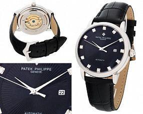 Копия часов Patek Philippe  №MX2113