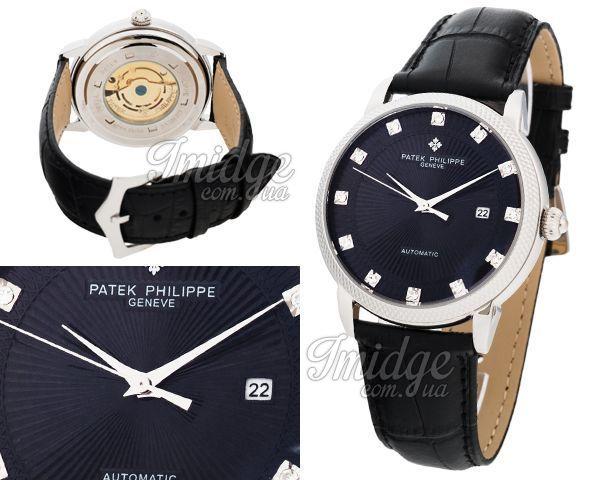 Мужские часы Patek Philippe  №MX2113