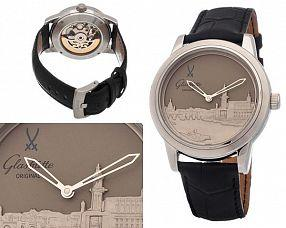 Копия часов Glashutte Original  №N1121