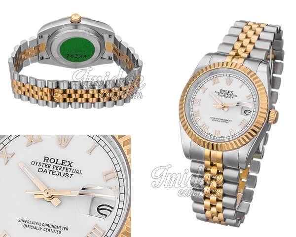 Унисекс часы Rolex  №MX3415