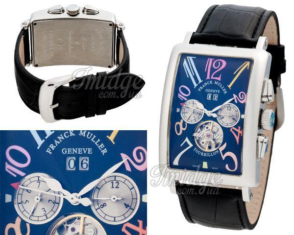 Мужские часы Franck Muller  №MX1836