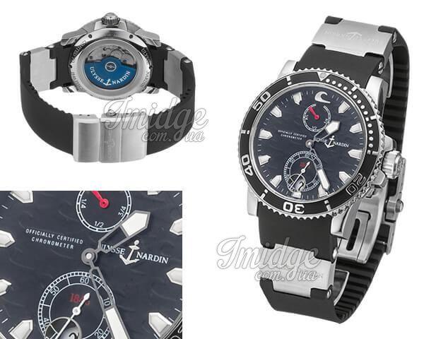 Мужские часы Ulysse Nardin  №M4671