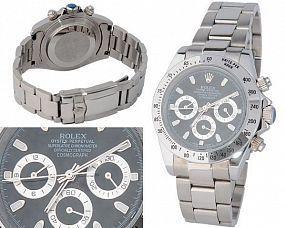 Копия часов Rolex  №M1462