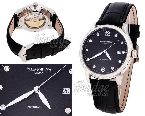 Мужские часы Patek Philippe  №MX2155