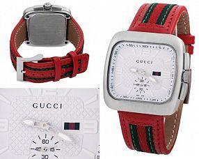 Унисекс часы Gucci  №N1866