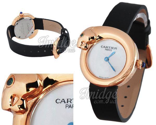 Копия часов Cartier  №N0014
