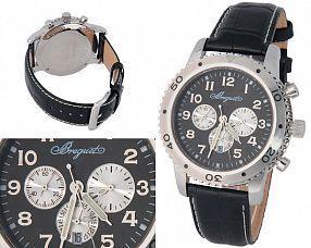 Мужские часы Breguet  №MX0584