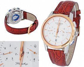 Мужские часы Longines  №S630-1