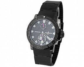 Мужские часы Ulysse Nardin Модель №MX0098