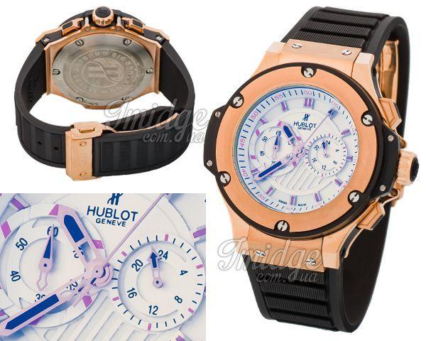 Мужские часы Hublot  №MX1587