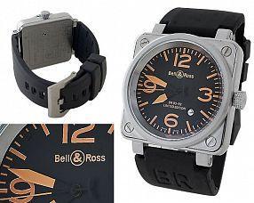Копия часов Bell & Ross  №S0050
