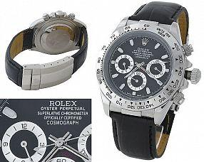Мужские часы Rolex  №C1556