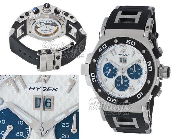 Мужские часы Hysek  №M4857