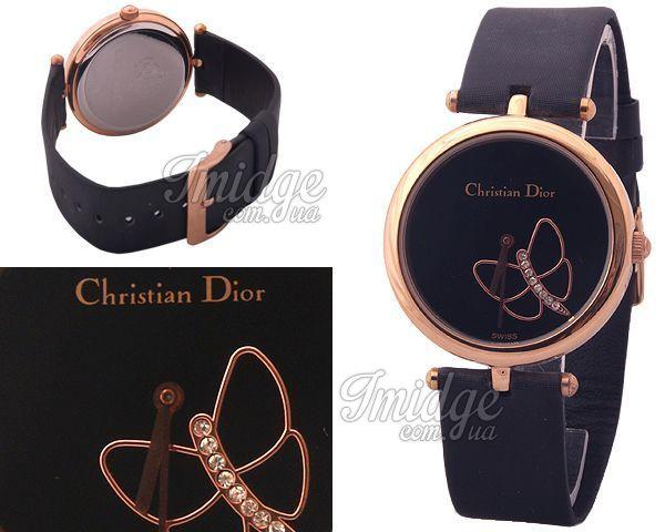 Копия часов Christian Dior  №MX0342