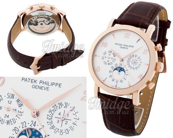 Мужские часы Patek Philippe  №MX2591