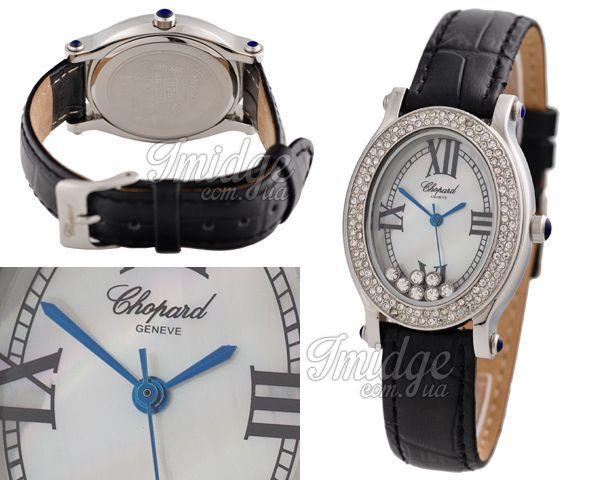 Копия часов Chopard  №MX1312