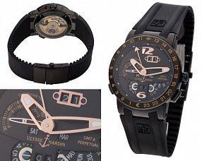 Мужские часы Ulysse Nardin  №N1519-1
