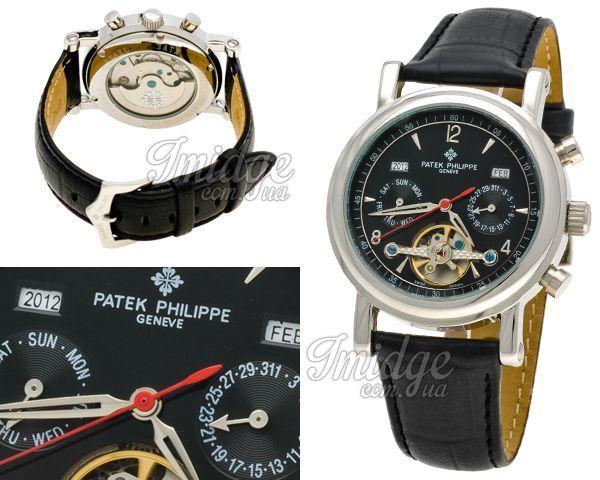Мужские часы Patek Philippe  №MX1121