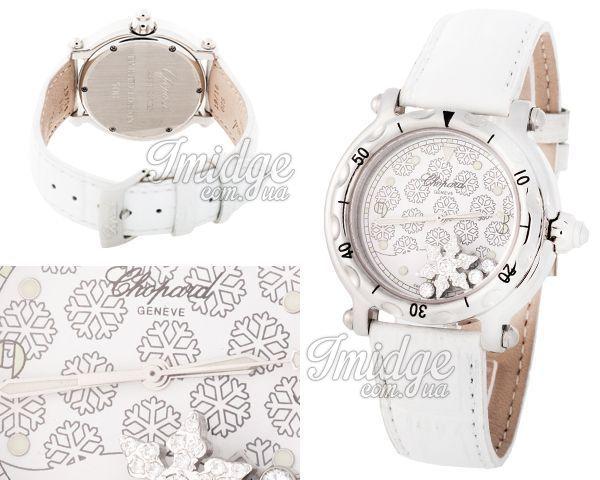 Женские часы Chopard  №MX2329
