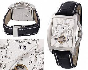 Копия часов Breitling  №MX1189