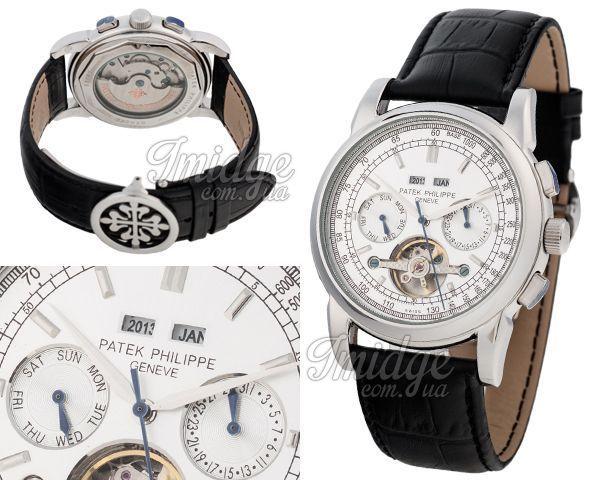 Мужские часы Patek Philippe  №MX1969