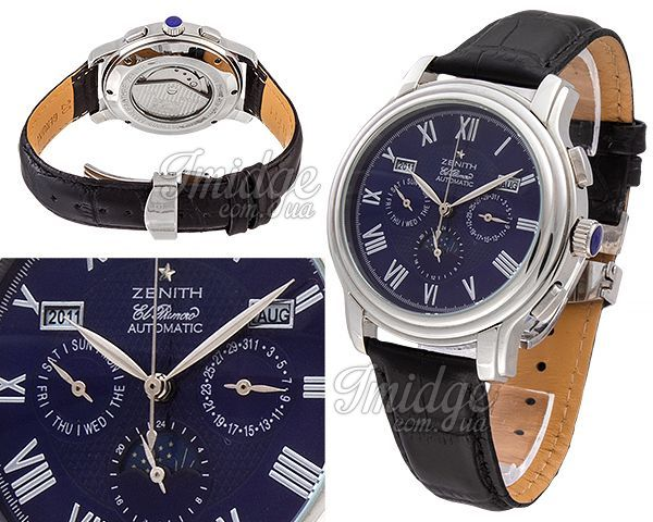 Мужские часы Zenith  №MX2984