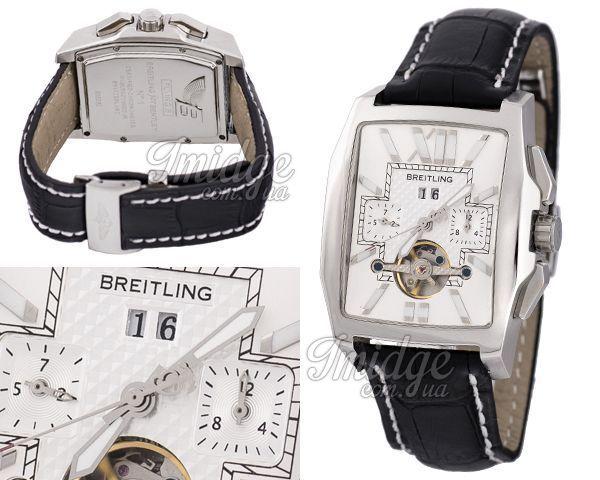 Мужские часы Breitling  №MX1189
