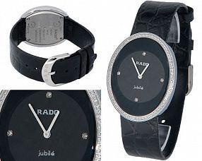 Женские часы Rado  №MX0690