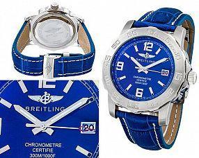 Копия часов Breitling  №MX2946