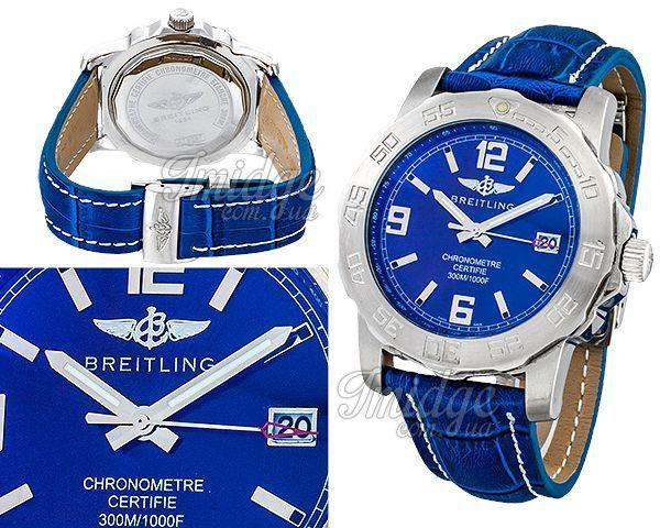 Мужские часы Breitling  №MX2946