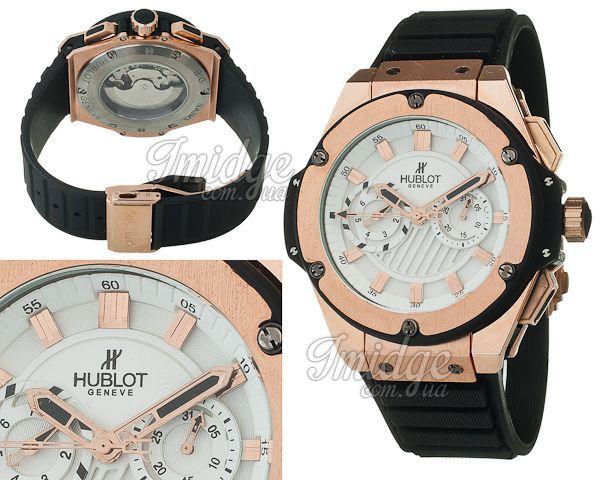 Мужские часы Hublot  №MX1230